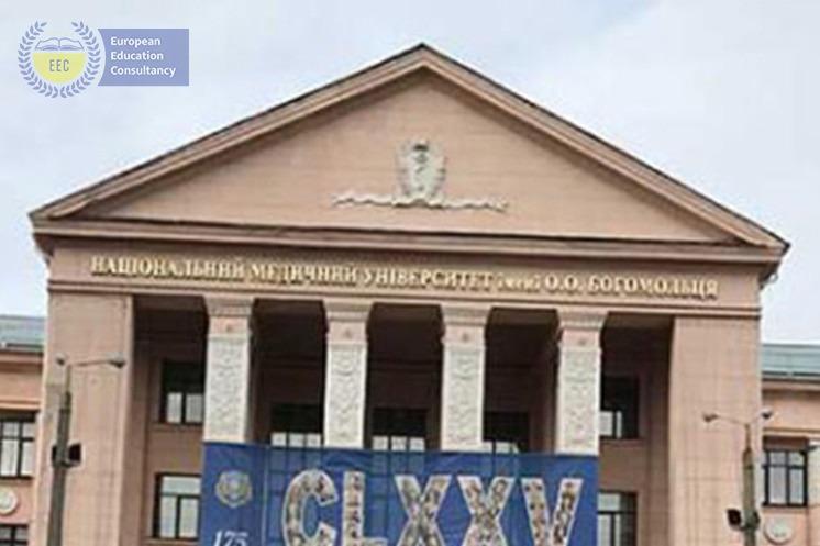 Bogomolets national medical university (NMU)