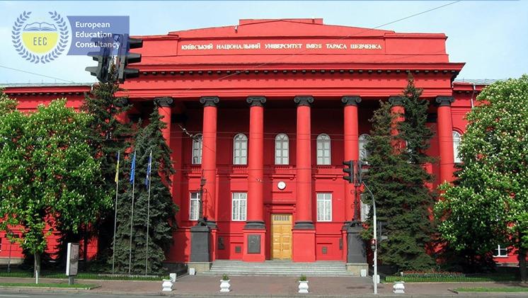 T. SHEVCHENKO NATIONAL UNIVERSITY OF KYIV