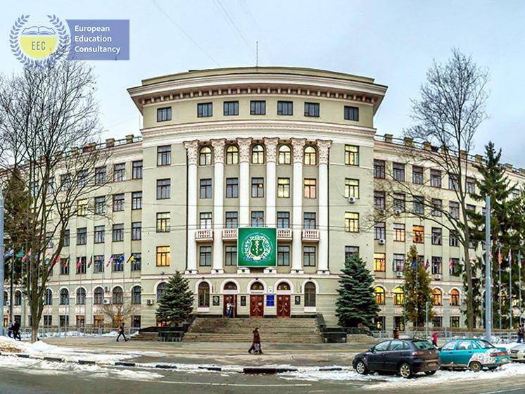 KHARKIV UNIVERSITY OF AIR FORCE