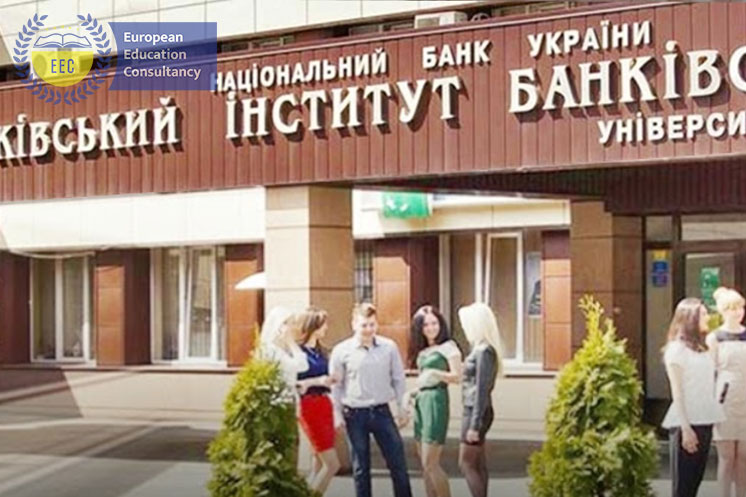 "Kharkiv Educational And Scientific Institute Of Shei ""Banking University"