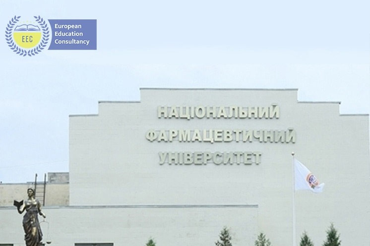 Ukrainian national university of pharmacy kharkov