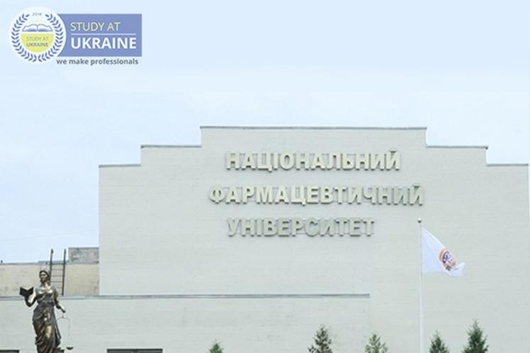 The national university of pharmacy (NUPH)