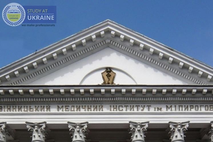 Vinnytsya national medical university