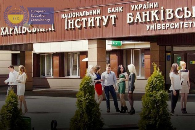 KHARKIV EDUCATIONAL AND SCIENTIFIC INSTITUTE OF SHEI BANKING UNIVERSITY