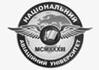 NATIONAL-AVIATION-UNIVERSITY-logo
