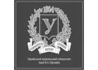 V-N-Karazin-Kharkiv-National-University-logo