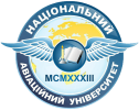 national-aviation-university-nau-logo