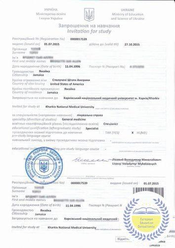 study-in-ukraine-invitation-1-1-1-omqxvmil7u6iautdbltvshqxxzogw7jwcmdpgenmko