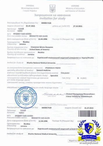 study-in-ukraine-invitation-1