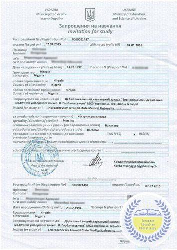 study-in-ukraine-invitation-4-4-1-omqxw771e6yte9zbyurobcj30gujljtzrgqe0hsyrs