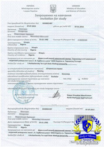 study-in-ukraine-invitation-4