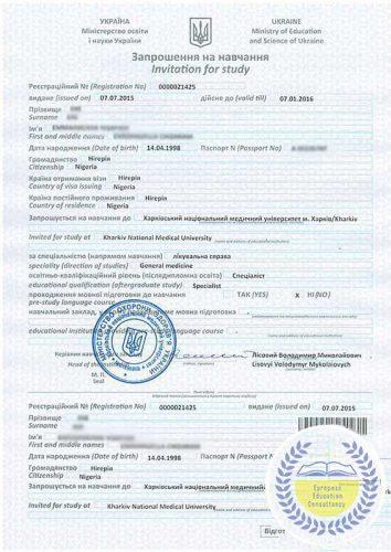 study-in-ukraine-invitation-6-6-1-omqxwdrwq17tnjprwfm2asvb65y43fk44dasdfj7k8