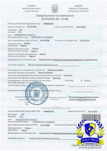 study-in-ukraine-invitation-6