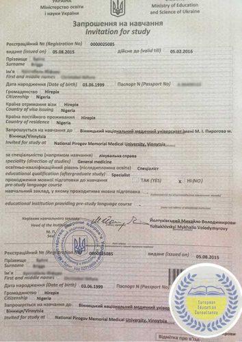 study-in-ukraine-invitation-7-7-1-omqxwjexv1fjl7hkzi1tprg2qh6bdm6i557p93auiw