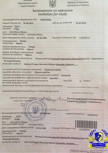 study-in-ukraine-invitation-7