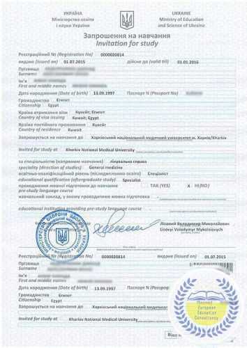 study-in-ukraine-invitation-9-9-1-omqxv1u51he77fneocw39mysviie6v9sxs10wbiadk